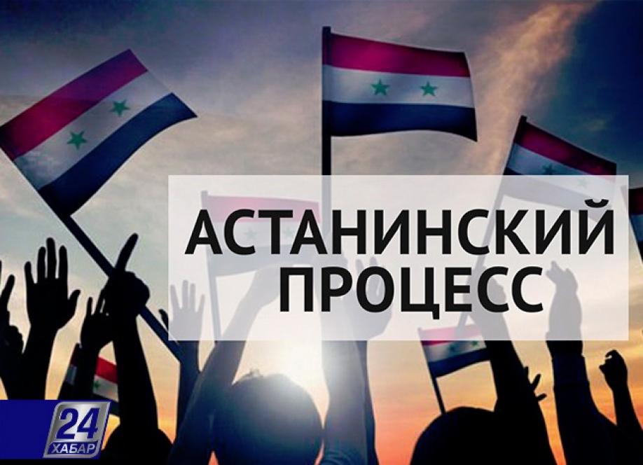 Делегация США неполетела напереговоры поСирии вАстану