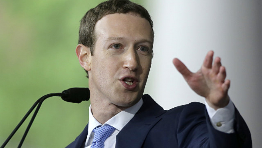 Социальная сеть Facebook передаст съезду США данные по«российскому расследованию»