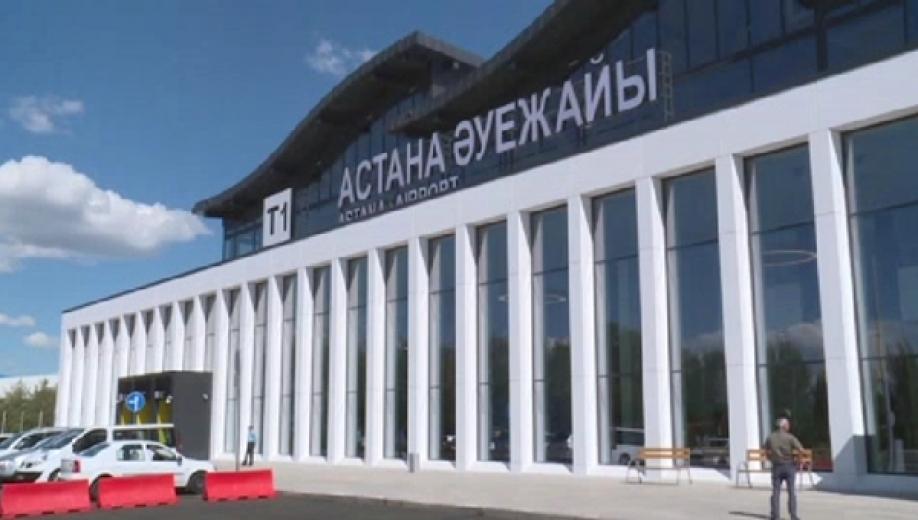 Авиакеросина у Российской Федерации для Казахстана довольно - замминистра энергетикиРФ