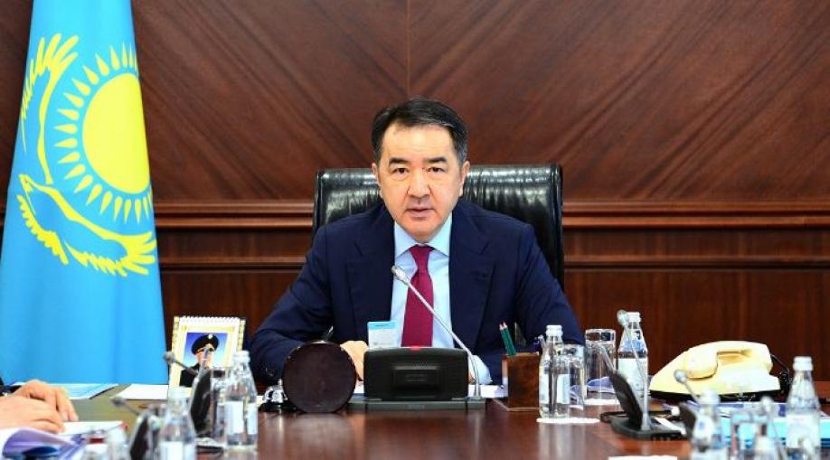 Совещание Евразийского межправительственного совета пройдет сегодня вАлматы