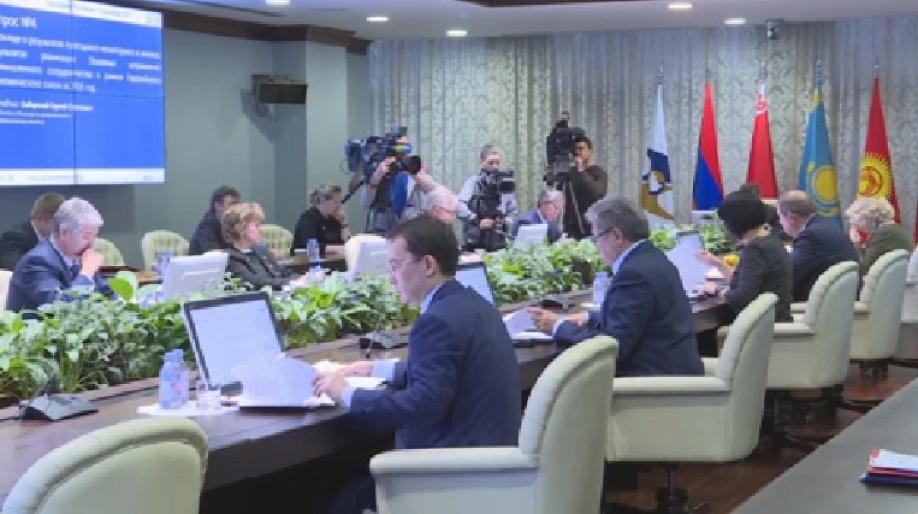 Пограничный кодекс ЕАЭС вступит всилу с1января предстоящего года