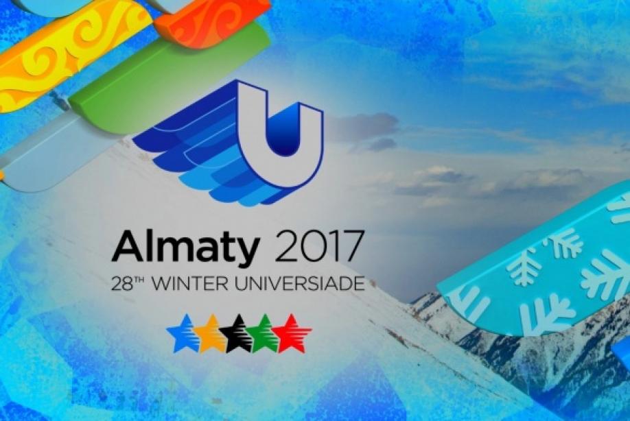 Башкирские спортсмены направились вАлматы наВсемирную зимнюю Универсиаду