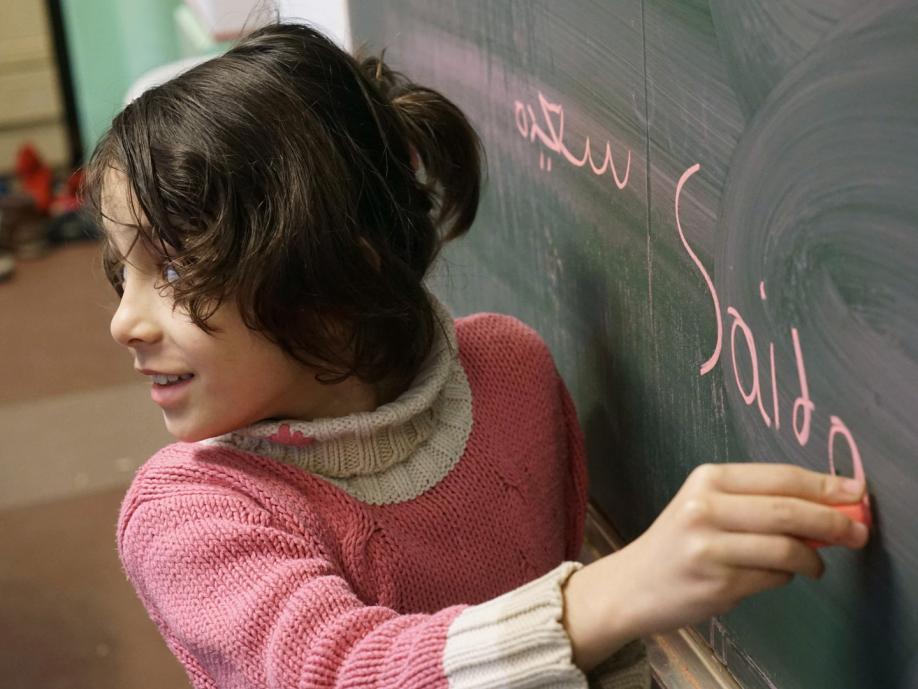 ЮНЕСКО: порядка 758 млн взрослых жителей Земли неграмотны