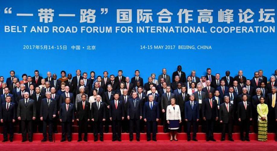 КНР  выделит $14,5 млрд фонду Шелкового пути