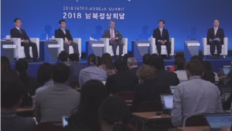 КНДР иЮжная Корея подпишут мирный договор иположат конец войне