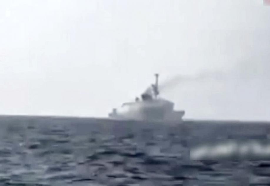 ВЙемене повстанцы протаранили саудовский корабль