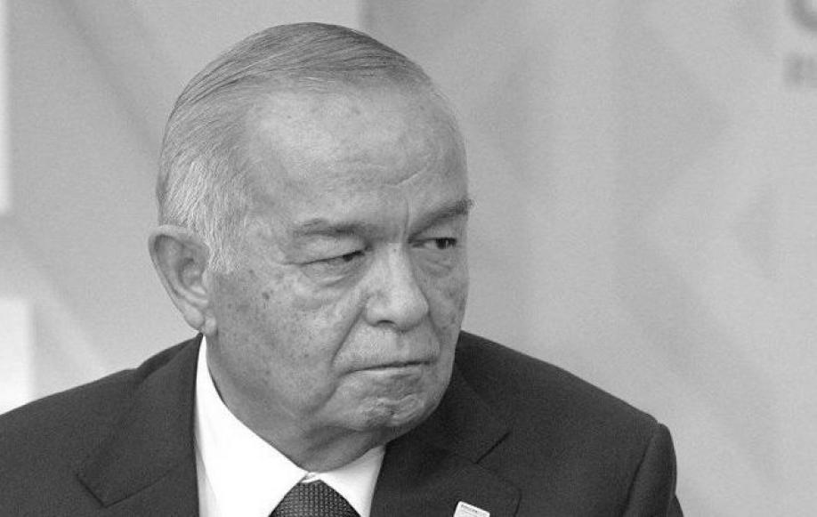 Узбекистан официально объявил осмерти Каримова