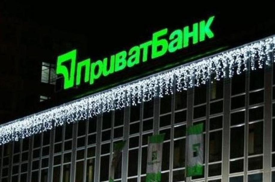 Банки Украины сократили ущерб втрое