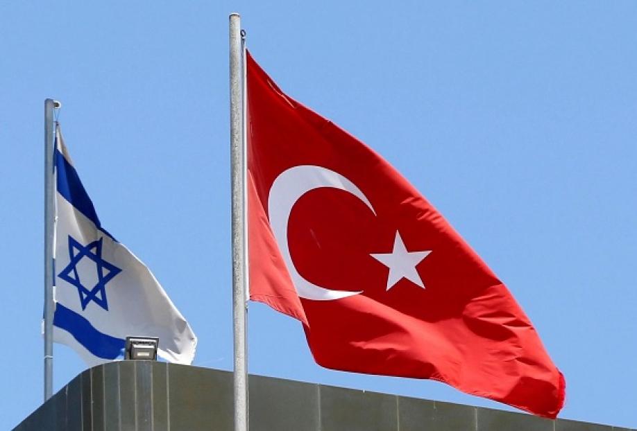 ВТурции совершено вооруженное нападение напосольство Израиля