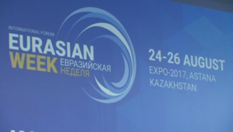 Премьер Казахстана проинформировал, как чувствуют себя экономики стран ЕАЭС