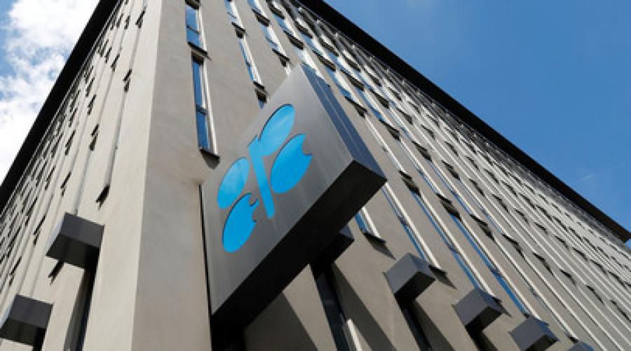 Нефтедобычу нужно уменьшить на млн баррелей— ОПЕК
