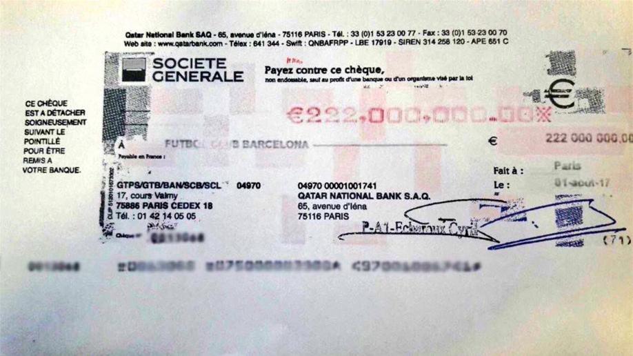 «Пари Сен-Жермен» желает купить голкипера «Атлетико» за100млневро