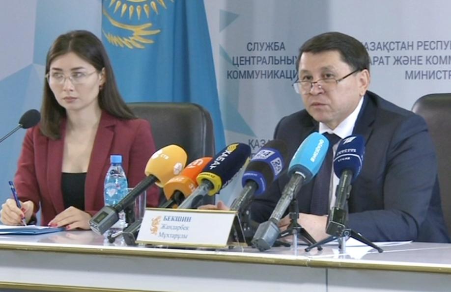 Ж.Бекшин: Качество ибезопасность кыргызской продукции ухудшилось в2,5 раза