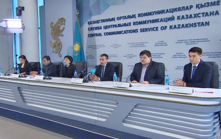 Кыргызстан может отозвать жалобу наКазахстан вВТО