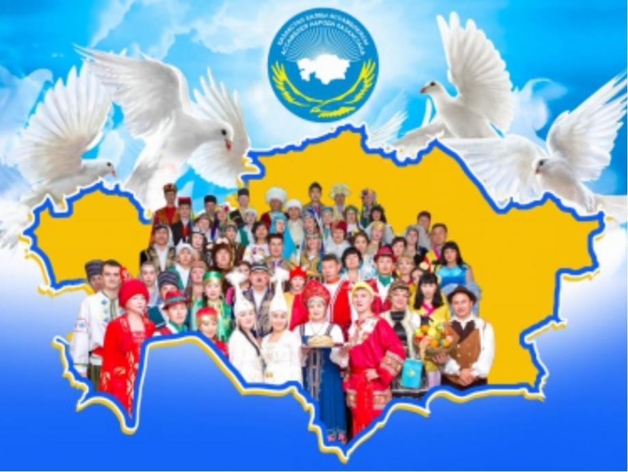Назарбаев: мир истабильность стали главным сокровищем 25 лет независимости Казахстана