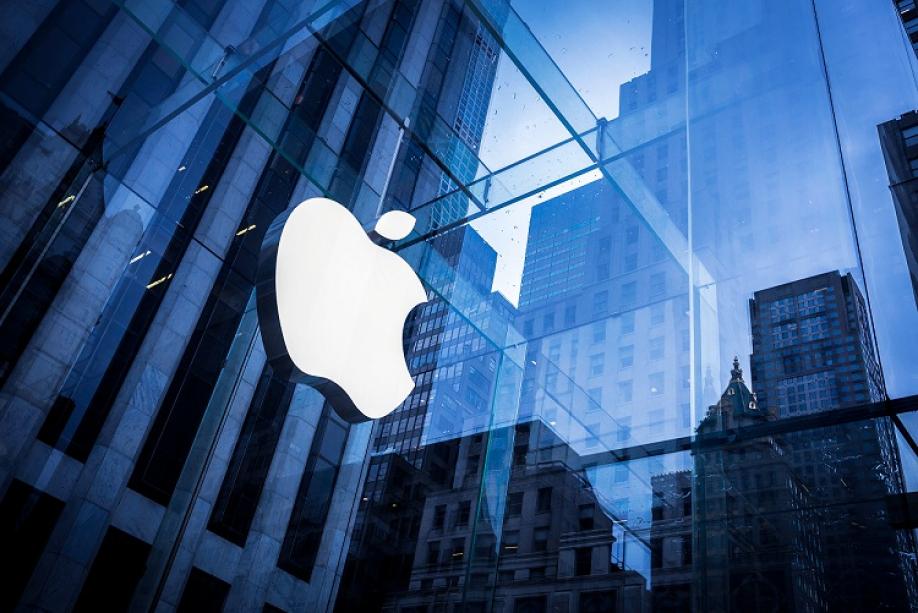 Apple сократила премиальные выплаты высшему начальству