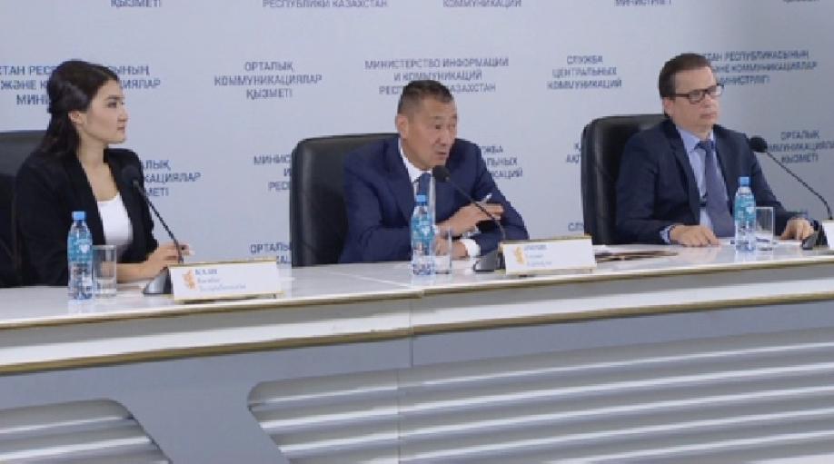 Линия Казахстана сКитаем закрыта из-за праздника в Китайская народная республика