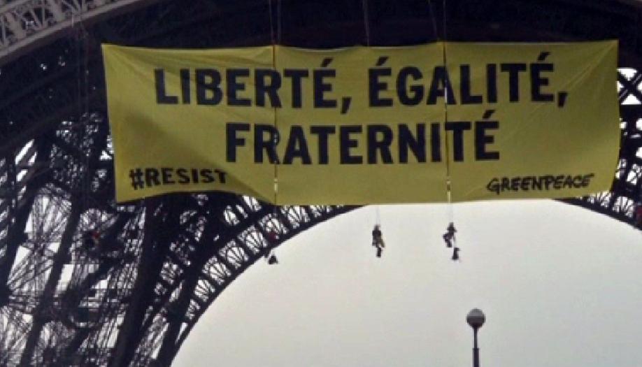 Французская комиссия повыборам призвала СМИ непубликовать данные переписки штаба Макрона