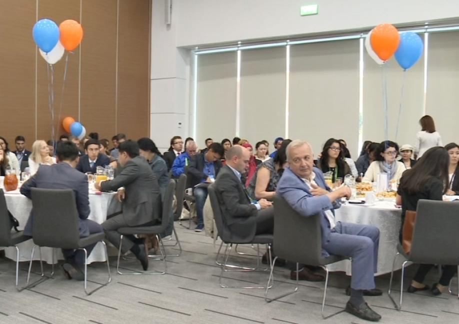 Казахстанская молодежь отмечает Международный день молодежи