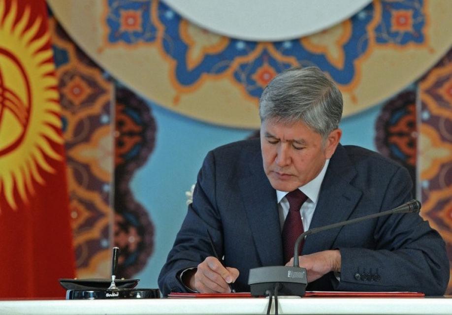 Президент Киргизии подписал указ опубликации новоиспеченной конституции