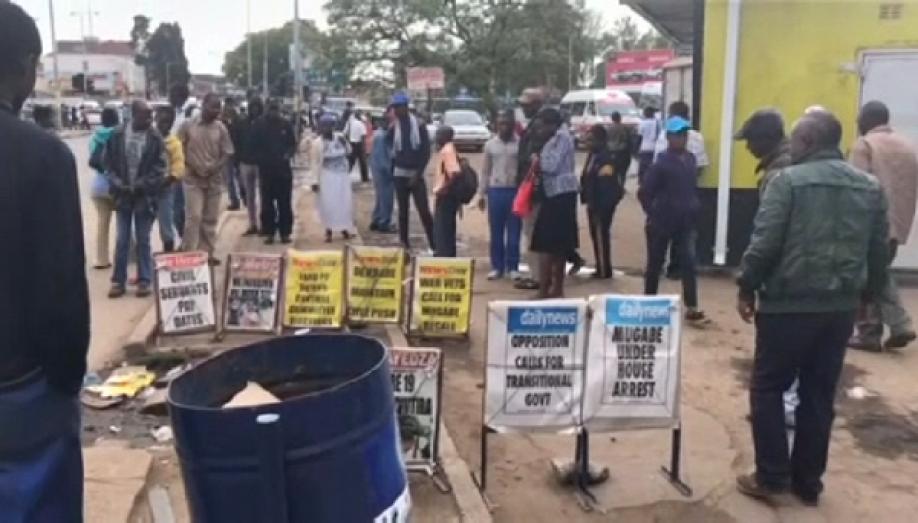 Переворот вЗимбабве: военные планируют сформировать переходное руководство