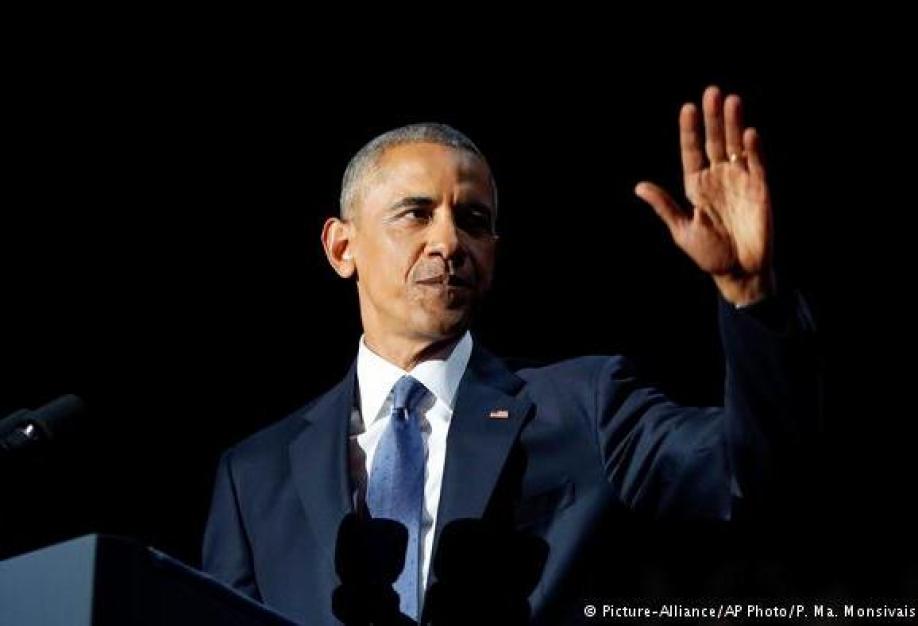 Обама обеспечит «гладкую» передачу власти Трампу