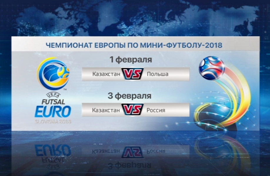 Сборная Казахстана пофутзалу разгромила Польшу ивышла вчетвертьфинал