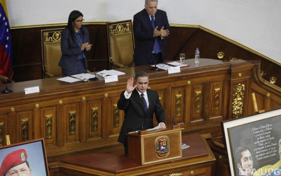 Прежний генеральный прокурор Венесуэлы уехала вКолумбию, невзирая назапрет покидать страну
