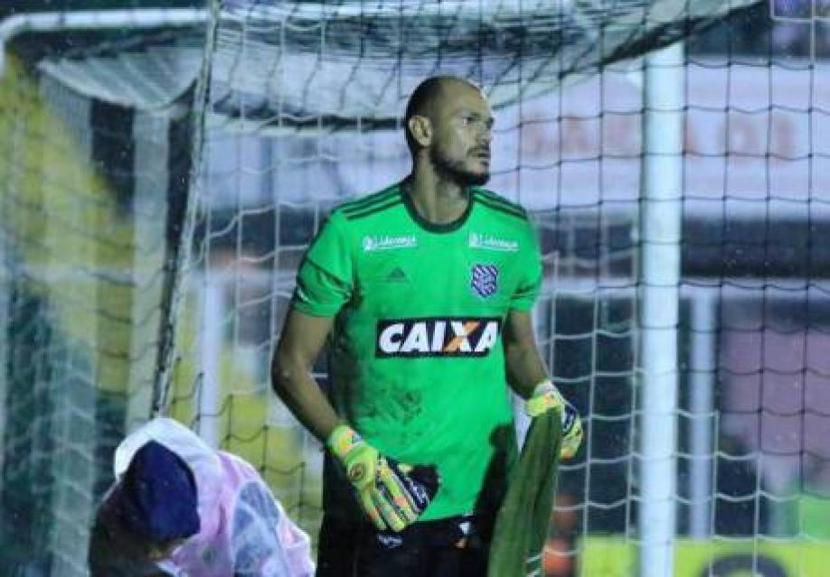 ВБразилии вратарь уехал вовремя футбольного матча натакси