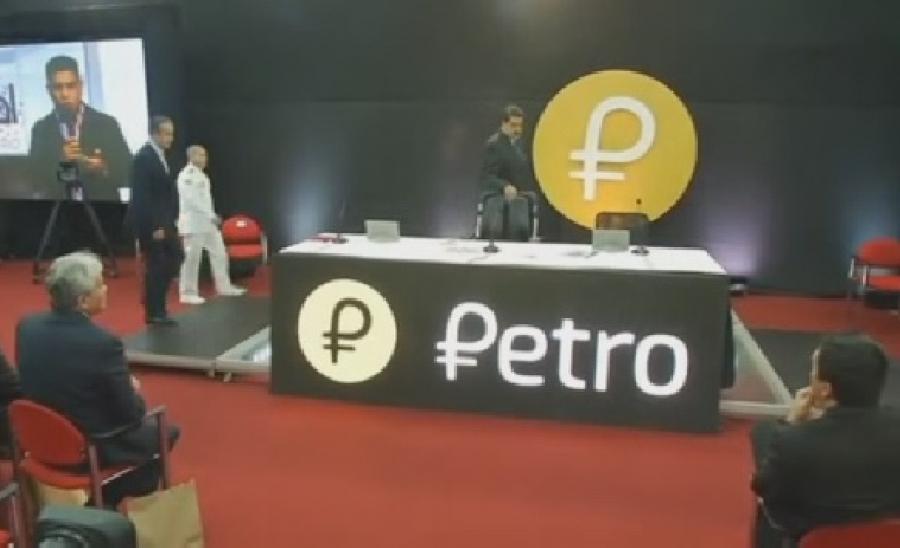 Мадуро подвел первые результаты продажи государственной криптовалюты Венесуэлы