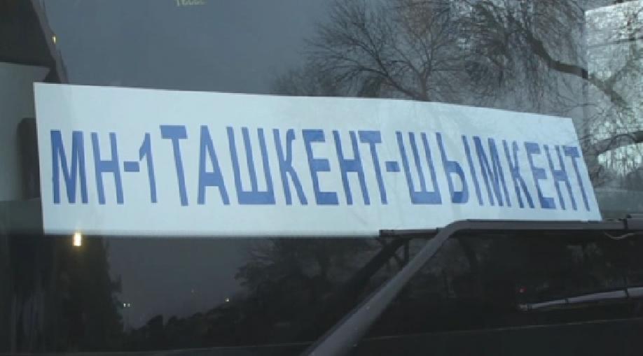 Между Казахстаном иУзбекистаном запущен новый маршрут