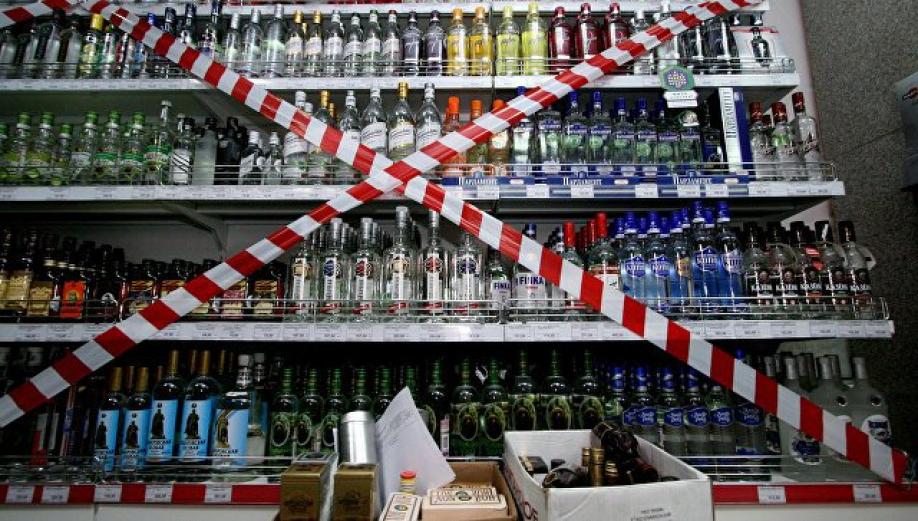 ВЧечне спирт вмагазинах больше непродается