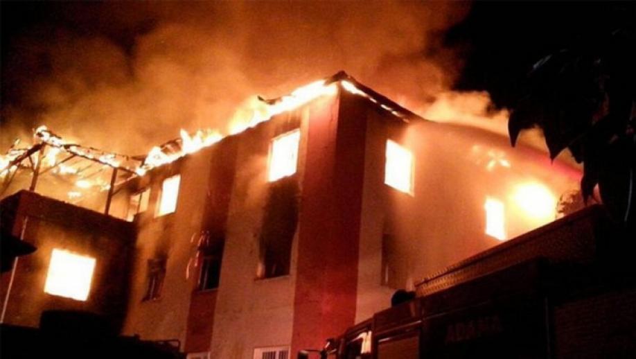 Впожаре вобщежитии вТурции погибли 12 человек