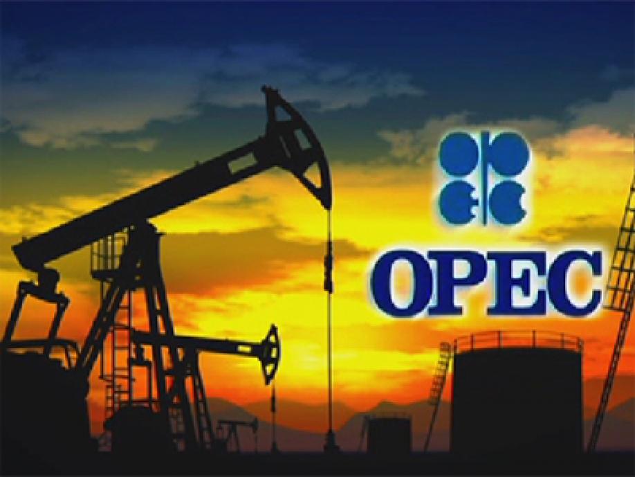 Добыча нефти упала доминимума