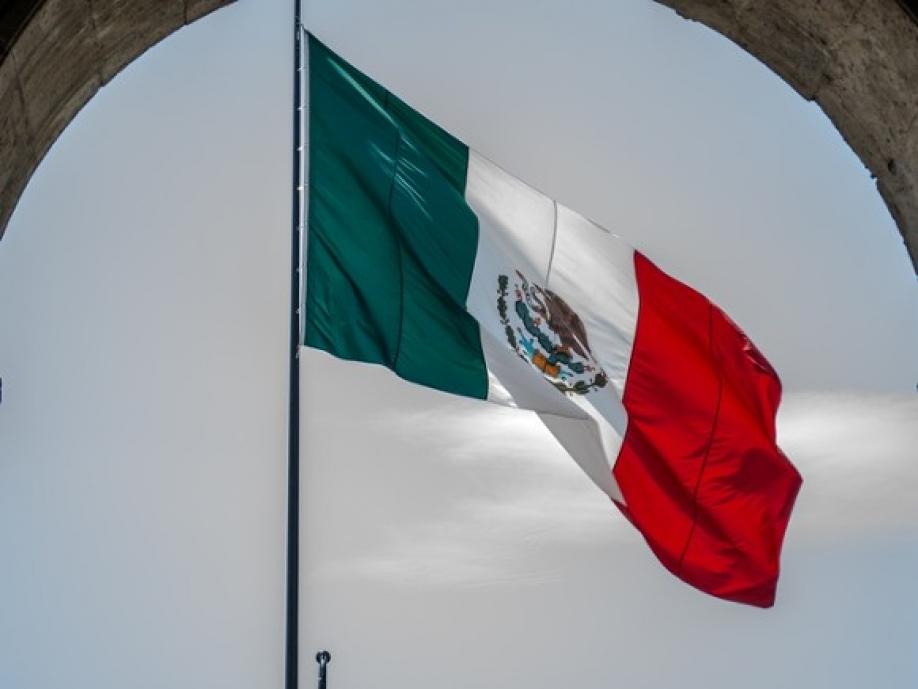 Старинную модель Вселенной обнаружили вМексике